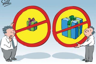 Bộ trưởng Bộ Giáo dục và Đào tạo yêu cầu các địa phương không về Hà Nội chúc tết Bộ.