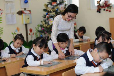 Minh chứng chấm điểm hồ sơ, điểm tăng thêm trong xét thăng hạng chức danh nghề nghiệp giáo viên tiểu học trong các CSGD công lập huyện Ngọc Hồi năm 2020